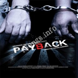 Payback Songs Free Download (Payback Movie Songs)