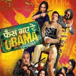 Phas Gaye Re Obama Songs Free Download (Phas Gaye Re Obama Movie Songs)