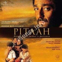 Pitaah Songs Free Download (Pitaah Movie Songs)