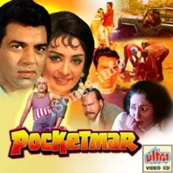 Pocket Maar Songs Free Download (Pocket Maar Movie Songs)