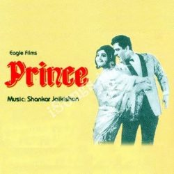 Prince Songs Free Download (Prince Movie Songs)