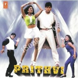 Prithvi Songs Free Download (Prithvi Movie Songs)