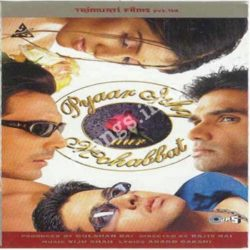 Pyaar Ishq Aur Mohabbat Songs Free Download (Pyaar Ishq Aur Mohabbat Movie Songs)