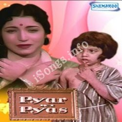 Pyar Ki Pyas Songs Free Download (Pyar Ki Pyas Movie Songs)