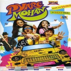 Pyare Mohan Songs Free Download (Pyare Mohan Movie Songs)