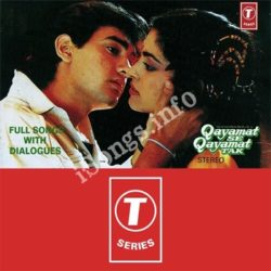 Qayamat Se Qayamat Tak Songs Free Download (Qayamat Se Qayamat Tak Movie Songs)