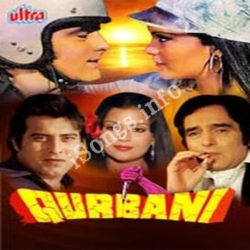Qurbani English Version Songs Free Download (Qurbani English Version Movie Songs)