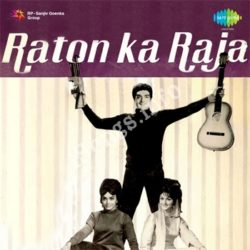 Raaton Ka Raja Songs Free Download (Raaton Ka Raja Movie Songs)