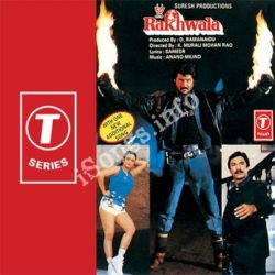 Rakhwala Songs Free Download (Rakhwala Movie Songs)