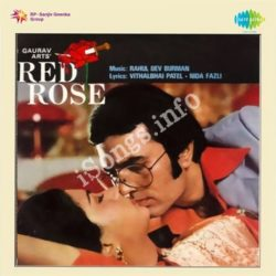 Red Rose Songs Free Download (Red Rose Movie Songs)