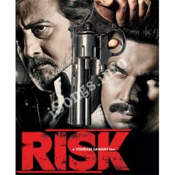 Risk Songs Free Download (Risk Movie Songs)