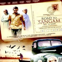 Road To Sangam Songs Free Download (Road To Sangam Movie Songs)