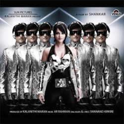 Robot Songs Free Download (Robot Movie Songs)