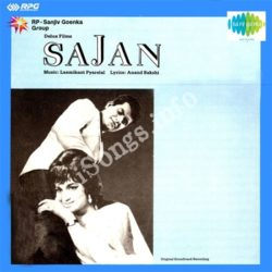 Saajan Songs Free Download (Saajan Movie Songs)