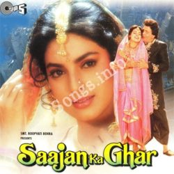 Saajan Ka Ghar Songs Free Download (Saajan Ka Ghar Movie Songs)
