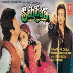 Sahibaan Songs Free Download (Sahibaan Movie Songs)