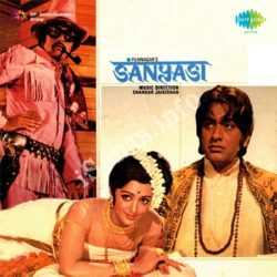 Sanyasi Songs Free Download (Sanyasi Movie Songs)