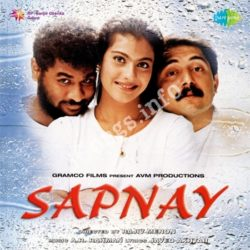 Sapnay Songs Free Download (Sapnay Movie Songs)