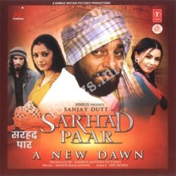 Sarhad Paar Songs Free Download (Sarhad Paar Movie Songs)