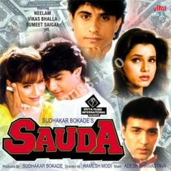 Sauda Songs Free Download (Sauda Movie Songs)