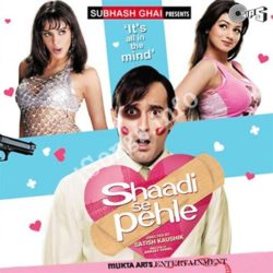 Shaadi Se Pehle Songs Free Download (Shaadi Se Pehle Movie Songs)