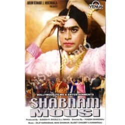 Shabnam Mausi Songs Free Download (Shabnam Mausi Movie Songs)