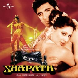 Shapath Songs Free Download (Shapath Movie Songs)