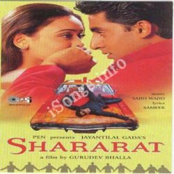 Sharat Songs Free Download (Sharat Movie Songs)