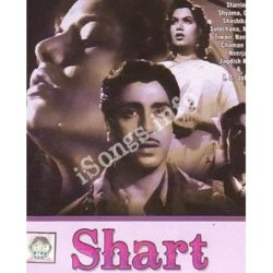 Shart Songs Free Download (Shart Movie Songs)