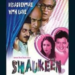 Shaukeen Songs Free Download (Shaukeen Movie Songs)