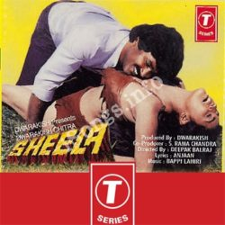 Sheela Songs Free Download (Sheela Movie Songs)