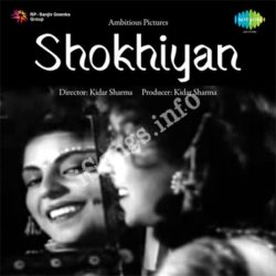 Shokhiyan Songs Free Download (Shokhiyan Movie Songs)