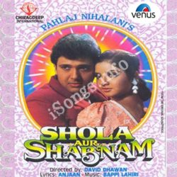 Shola Aur Shabnam Songs Free Download (Shola Aur Shabnam Movie Songs)