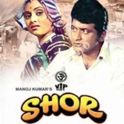 Shor Songs Free Download (Shor Movie Songs)