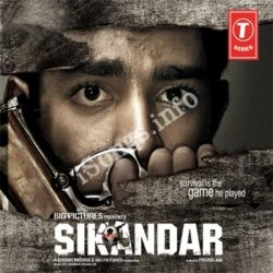 Sikander Songs Free Download (Sikander Movie Songs)
