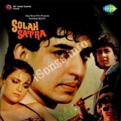 Solah Satra Songs Free Download (Solah Satra Movie Songs)