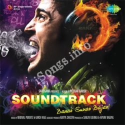 Soundtrack Songs Free Download (Soundtrack Movie Songs)