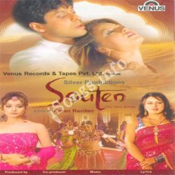 Souten Songs Free Download (Souten Movie Songs)