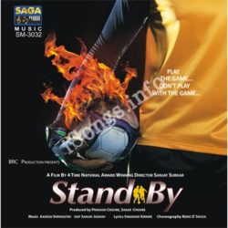 Stand By Songs Free Download (Stand By Movie Songs)