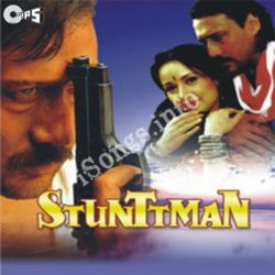Stuntman Songs Free Download (Stuntman Movie Songs)