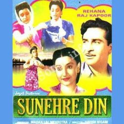 Sunehere Din Songs Free Download (Sunehere Din Movie Songs)