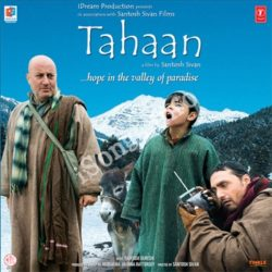 Tahaan Songs Free Download (Tahaan Movie Songs)