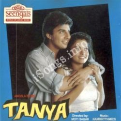 Tanya Unrelease Songs Free Download (Tanya Unrelease Movie Songs)