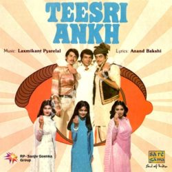 Teesri Aankh Songs Free Download (Teesri Aankh Movie Songs)