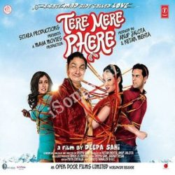 Tere Mere Phere Songs Free Download (Tere Mere Phere Movie Songs)