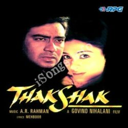 Thakshak Songs Free Download (Thakshak Movie Songs)