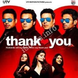 Thank You Songs Free Download (Thank You Movie Songs)