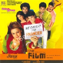 The Film Songs Free Download (The Film Movie Songs)