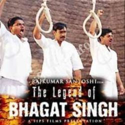 The Legend Of Bhagat Singh Songs Free Download (The Legend Of Bhagat Singh Movie Songs)