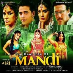 The Real Life Of Mandi Songs Free Download (The Real Life Of Mandi Movie Songs)